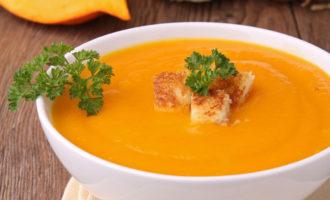 Крем-суп с тыквой и сельдереем
